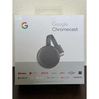 グーグル(Google)のGoogle Chromecast クロームキャスト 中古品(映像用ケーブル)