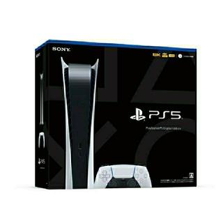PlayStation - PS5デジタルエディション本体