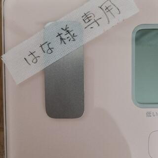 オムロン(OMRON)のオムロン 体重計 HBF-214(体重計/体脂肪計)