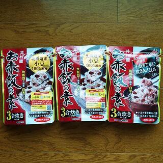 【井村屋 お赤飯の素 <3合炊き>】×3個(レトルト食品)