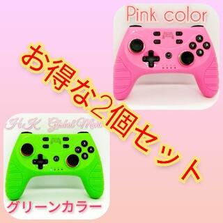 ニンテンドースイッチ(Nintendo Switch)の任天堂スイッチ プロコントローラー お得2個セット 人気のピンク、グリーンカラー(その他)