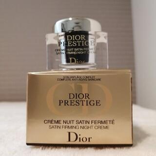 クリスチャンディオール(Christian Dior)のディオールプレステージ サテンナイトクリーム 5ml ディオールクリーム (フェイスクリーム)
