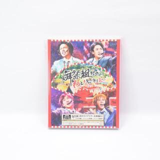 キスマイフットツー(Kis-My-Ft2)の美品◆舞祭組村のわっと! 驚く! 第1笑◆Blu-ray(ミュージック)