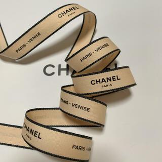 シャネル(CHANEL)のCHANEL ラッピング リボン ベージュ ピンク 1m(ラッピング/包装)