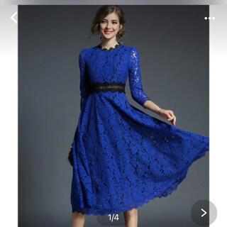 ザラ(ZARA)のドレス フォーマル ワンピース 青 シンプル レース(ロングドレス)