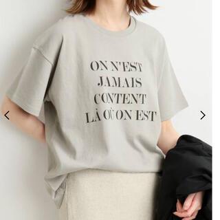IENA - イエナ Le Petit Prince ロゴTシャツ 星の王子さま 美品