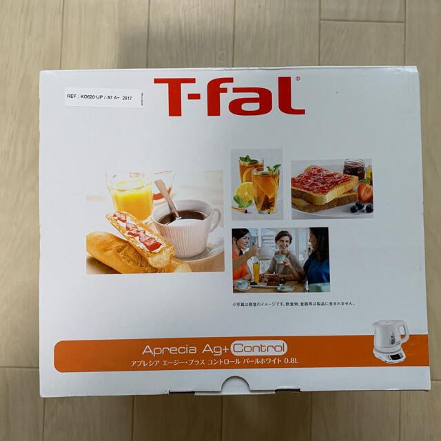 T-fal(ティファール)の新品・未使用 ティファール アプレシアAg+コントロール   ケトル スマホ/家電/カメラの生活家電(電気ケトル)の商品写真