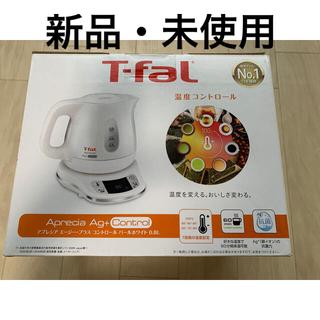 T-fal - 新品・未使用 ティファール アプレシアAg+コントロール   ケトル