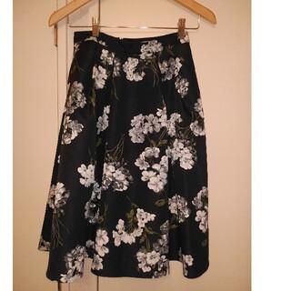 マイストラーダ(Mystrada)のマイストラーダのネイビースカート(ひざ丈スカート)