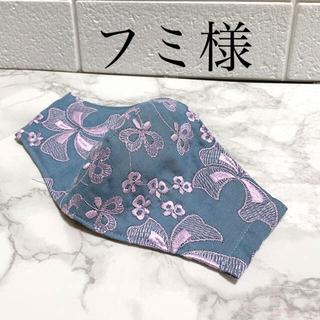 ♦️ハンドメイド♦️コットンお花刺繍レース♦️インナーマスク