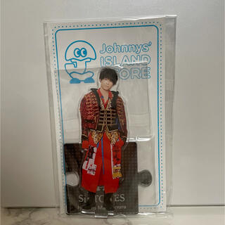 Johnny's - 松村北斗 アクリルスタンド 第3弾