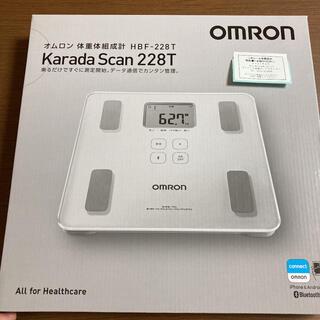 オムロン(OMRON)のコッコ様専用OMRON 体重計 HBF-228T-SW(体重計/体脂肪計)