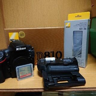 Nikon - Nikon D810 MB-D12 MC-36 ニコン