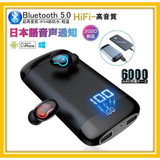 Bluetooth ワイヤレスイヤホン イヤフォン モバイルバッテリー