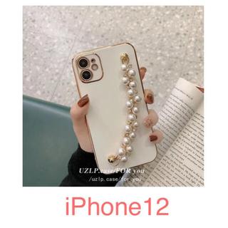 iPhone - iPhone12 iPhoneケース スマホケース パール ホワイト 韓国