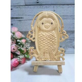 妖怪アマビエ様の彫刻⑤、裏に文字入り、新品、透かし彫り、木彫、置き物(彫刻/オブジェ)