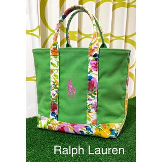 ポロラルフローレン(POLO RALPH LAUREN)の⭐️Ralph Lauren‼️⭐️ラルフローレン⭐️花柄フラワートートバッグ(トートバッグ)