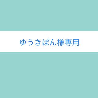 ゆうきぽん様★ 防水【オーダーラベル】お作りいたします(収納/キッチン雑貨)