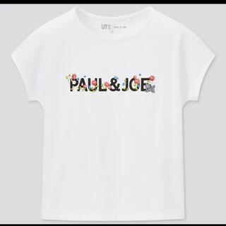 UNIQLO - ユニクロ ポール&ジョー Tシャツ 160 UT 白 ロゴ ポールジョー 半袖