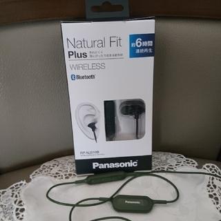 パナソニック(Panasonic)のワイヤレスステレオインサイドホン(ヘッドフォン/イヤフォン)