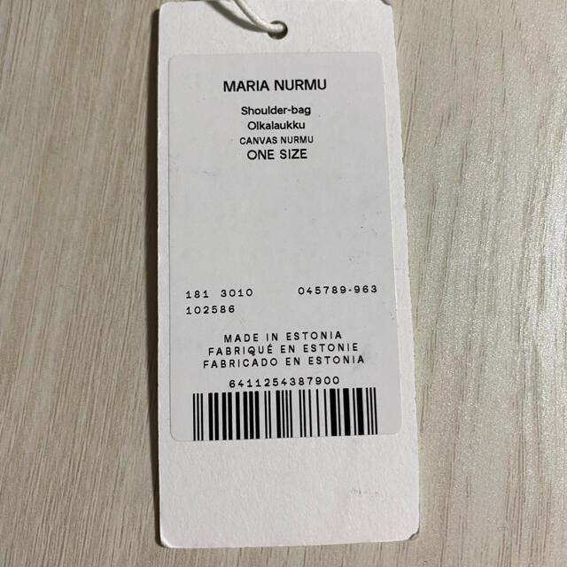 marimekko(マリメッコ)の新品未使用✨marimekko マリメッコ ヌルム nurmu ショルダーバック レディースのバッグ(ショルダーバッグ)の商品写真
