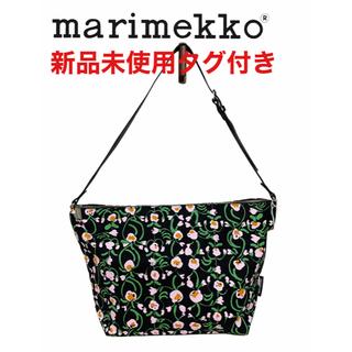 marimekko - 新品未使用✨marimekko マリメッコ ヌルム nurmu ショルダーバック