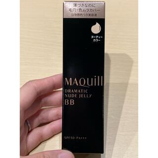 MAQuillAGE - マキアージュ パーフェクトマルチベース BB ヌーディーカラー 化粧下地