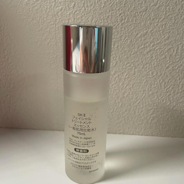 SK-II(エスケーツー)のSK2 / SK-II(エスケーツー) エッセンス75ml セット コスメ/美容のスキンケア/基礎化粧品(化粧水/ローション)の商品写真