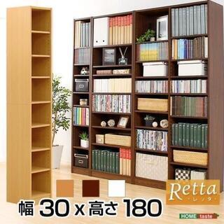 多目的ラック、マガジンラック(幅30cm)スリムで大容量な収納本棚、CD、DVD(本収納)