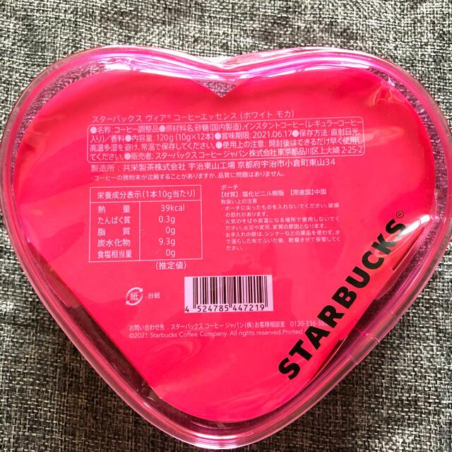 Starbucks Coffee(スターバックスコーヒー)のスターバックス ☆ バレンタイン ハートポーチ レディースのファッション小物(ポーチ)の商品写真