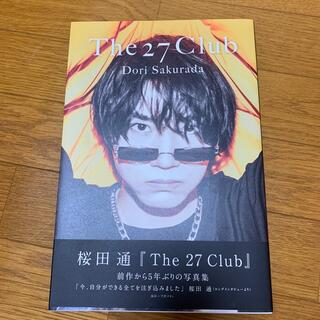 THE 27 Club 桜田通写真集(アート/エンタメ)