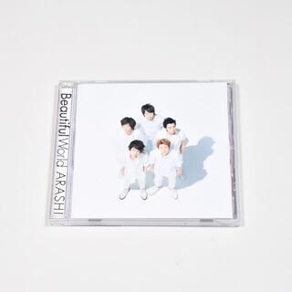 アラシ(嵐)の美品◆嵐◆Beautiful World◆セブンネット限定盤◆エナジーソング収録(ポップス/ロック(邦楽))