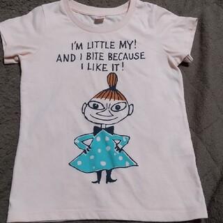ミー Tシャツ