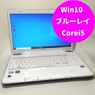 東芝 - 東芝 ノートパソコン/ホワイト色 Win10 ブルーレイ Corei5搭載