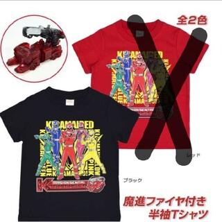 バンダイ(BANDAI)の【新品】★魔進ファイヤ付き★ キラメイジャー Tシャツ(120サイズ) (Tシャツ/カットソー)