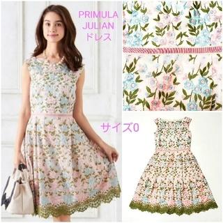 PRIMULA JULIAN ドレス