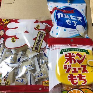確認用(菓子/デザート)