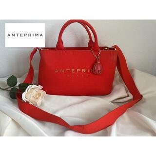 アンテプリマ(ANTEPRIMA)のアンテプリマ ミスト 2Wayバッグ ハンドバッグ トートバッグ(ハンドバッグ)