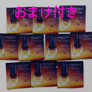 ロクシタン(L'OCCITANE)のロクシタン オーバーナイトリセットアイセラム 10包 目もと美容液(美容液)