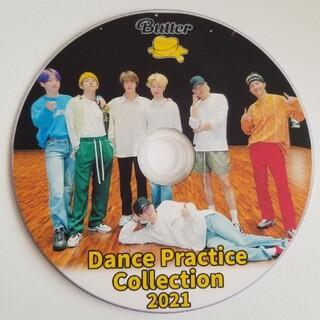 防弾少年団(BTS) - BTS 防弾少年団 2021 DANCE PRACTICE COLLECTION