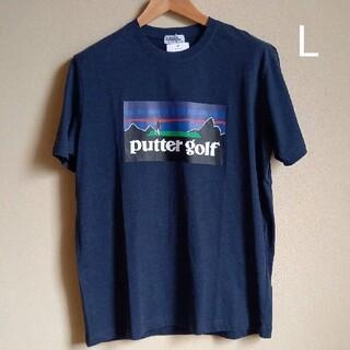 【新品】メンズTシャツ 紳士半袖 putter golf  L  パロディー