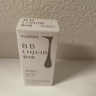 maNara - マナラ BBリキッドバー SPF35 PA+++  明るめ 7g