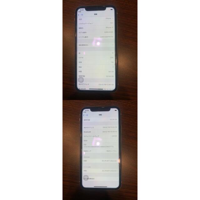 Apple(アップル)のiPhone 11 SIMフリー 本体とカバー ホワイト 64ギガ 訳あり スマホ/家電/カメラのスマートフォン/携帯電話(スマートフォン本体)の商品写真