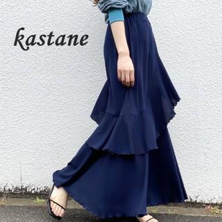 Kastane - 新品タグ付き Kastaneカスタネ アシメフリルカットスカート