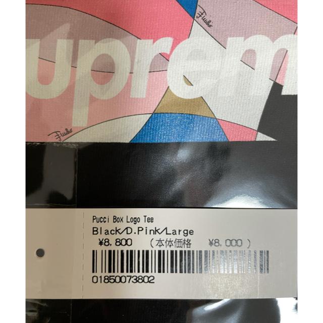 Supreme(シュプリーム)のSupreme Emilio Pucci Box Logo Tee メンズのトップス(Tシャツ/カットソー(半袖/袖なし))の商品写真