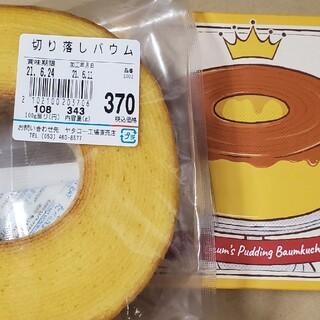 プレーン370・プリンバウム正規品 治一郎ヤタローアウトレット(菓子/デザート)