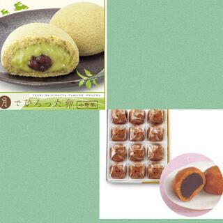 *SALE* 山口和すいーつ2種900円相当分!!(菓子/デザート)