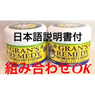 Gran's Remedy - グランズレメディ 50g 日本語説明書付き 2個