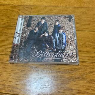 アラシ(嵐)のARASHI Bitter sweet(ポップス/ロック(邦楽))