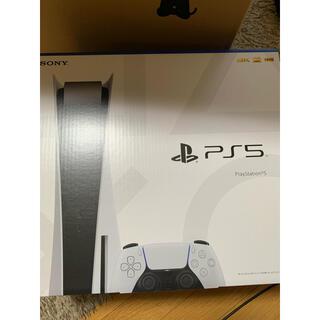 プレイステーション(PlayStation)の新品未使用 プレイステーション5 PS5 PlayStation5 本体(家庭用ゲーム機本体)